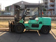 Xe nâng hàng 4,5 tấn MITSUBISHI